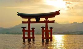 Información General sobre Japón
