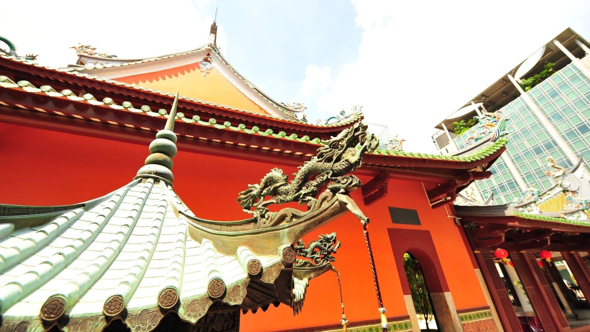 Fachada del Templo Thian Hock Keng
