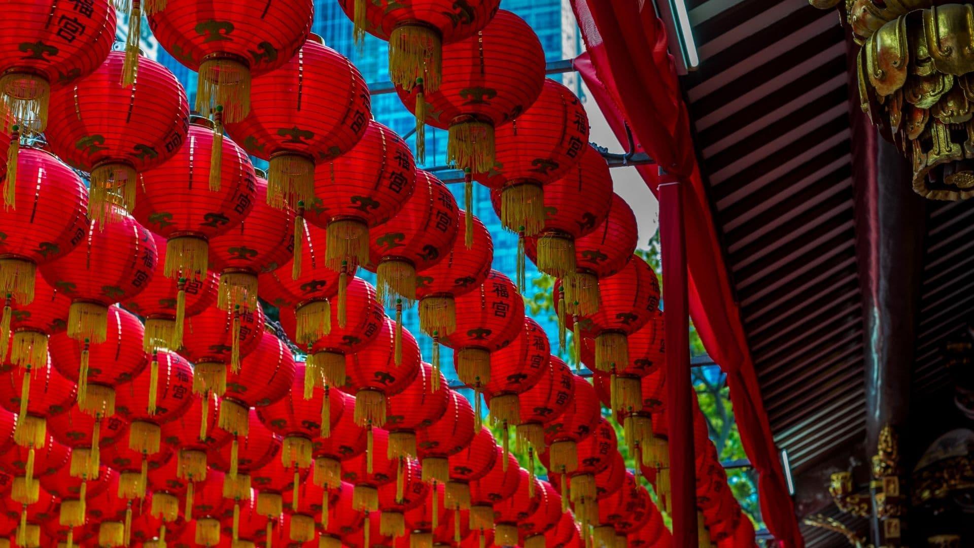 Lámparas decorativas del Templo Thian Hock Keng