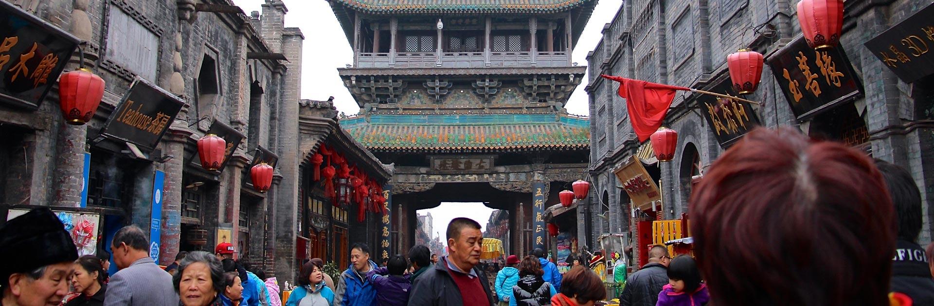 CN China El Gran Imperio 13 días 1