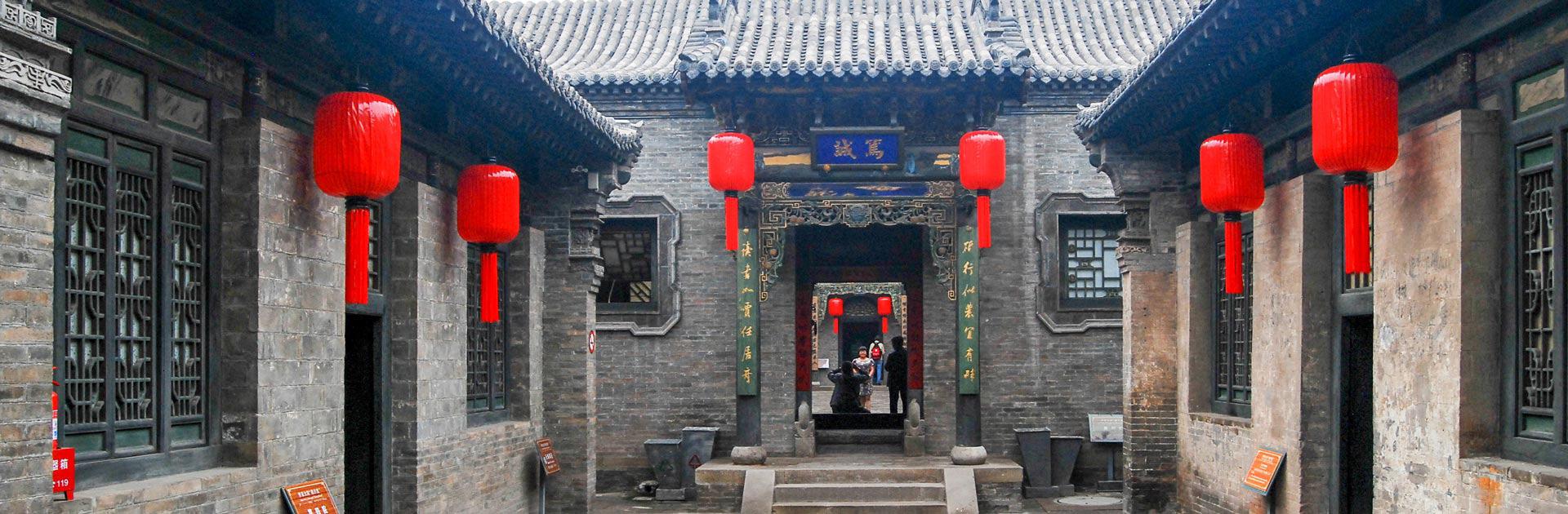 CN China El Gran Imperio 13 días 3