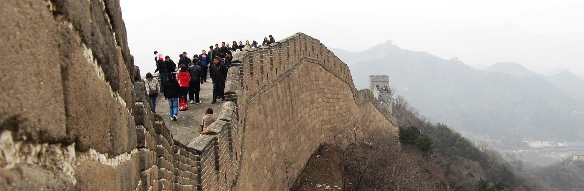 CN China Presente Pasado y Futuro de Lujo 10 días 1