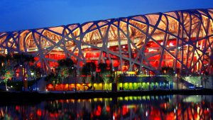 CN Disfruta Peking 8 días 1