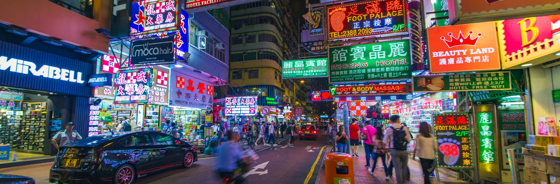CNHK China al Completo y Hong Kong 14 días 3