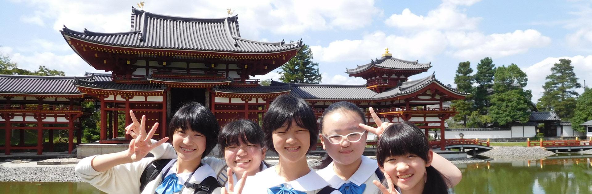 CNJP China y Japón Viaje en Tren 16 días 2