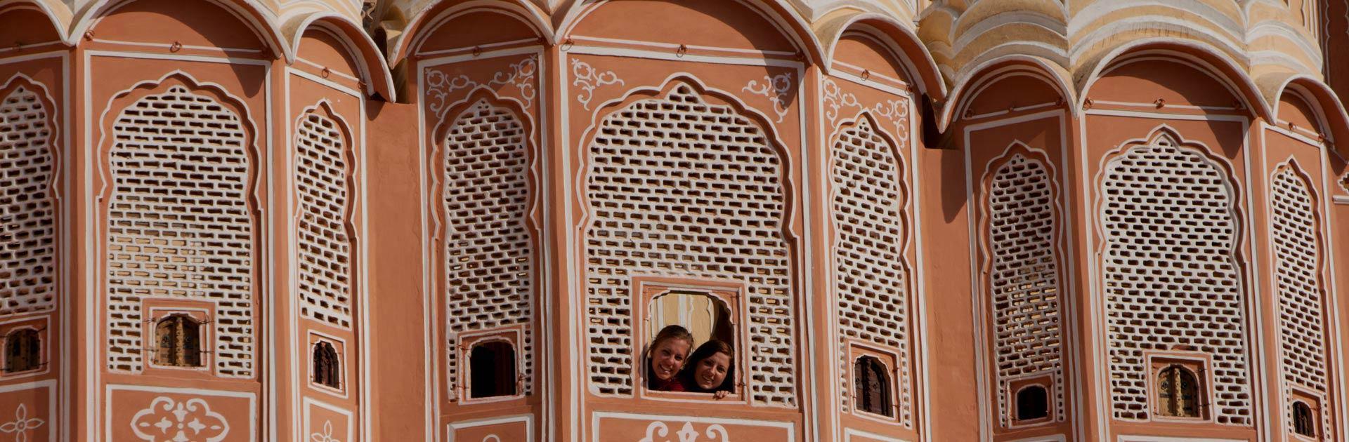 IN Taj Mahal y Tigres 10 días 5