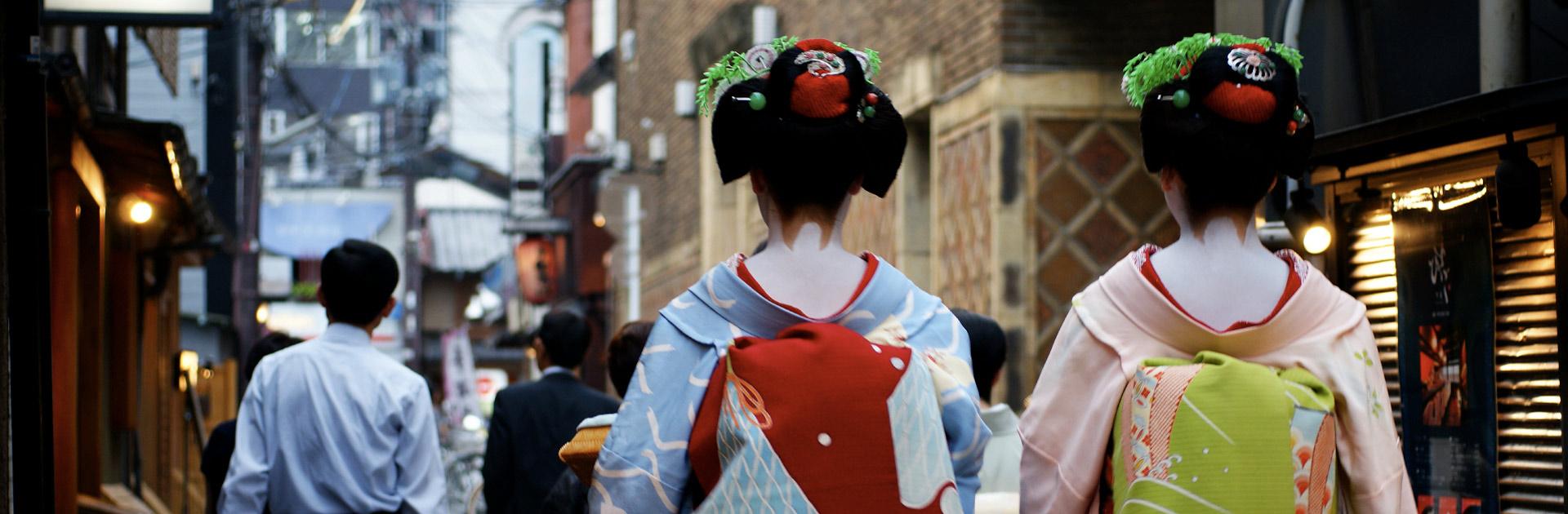 JP Japón Tradicional 13 días 2