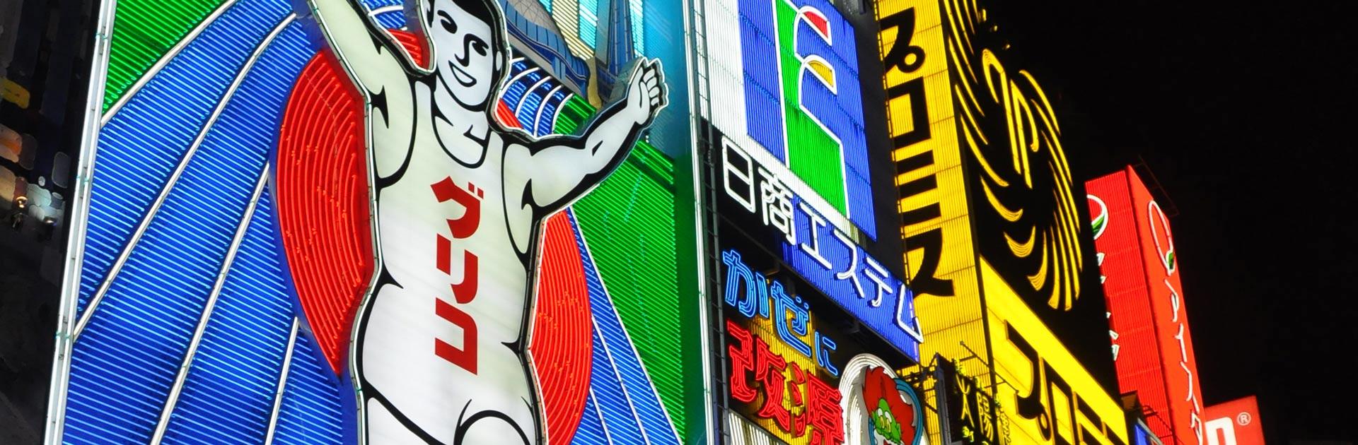 JP Japón Tradicional 13 días 3