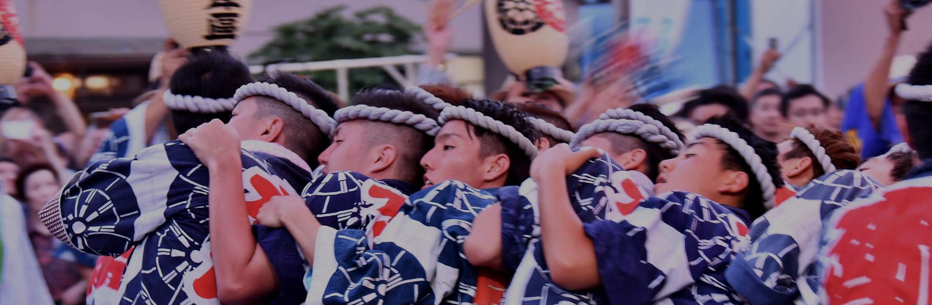 Japón Selecto en Privado 11 días 5