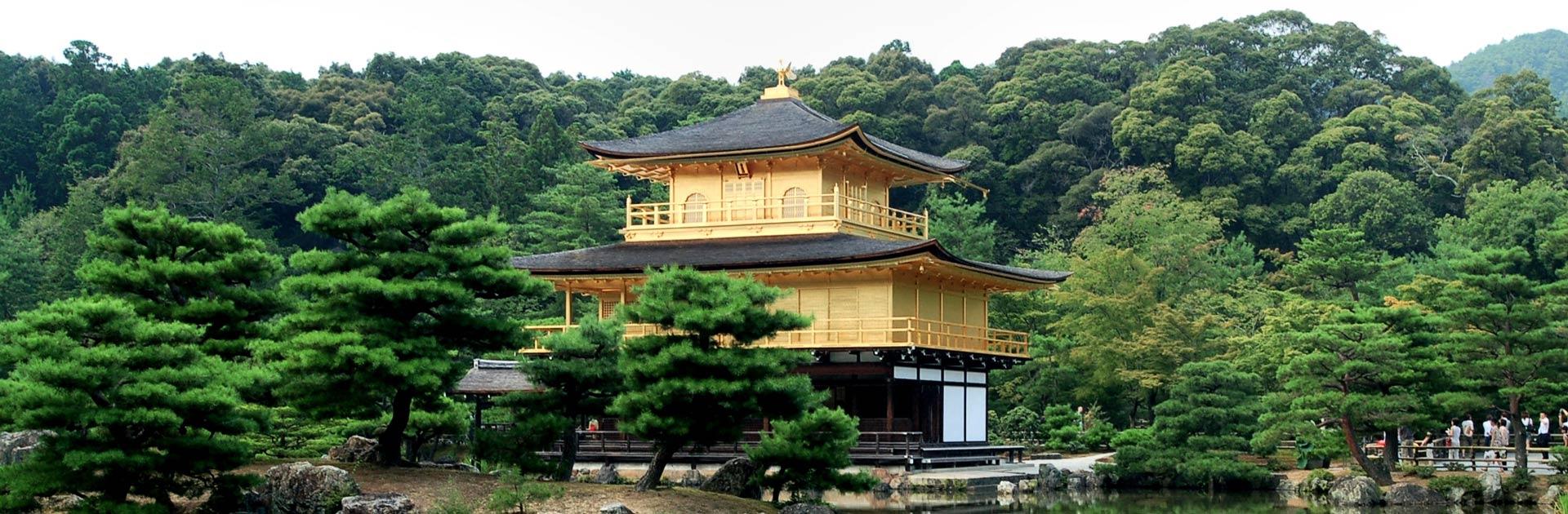 Japón por Libre 12 días 4 1