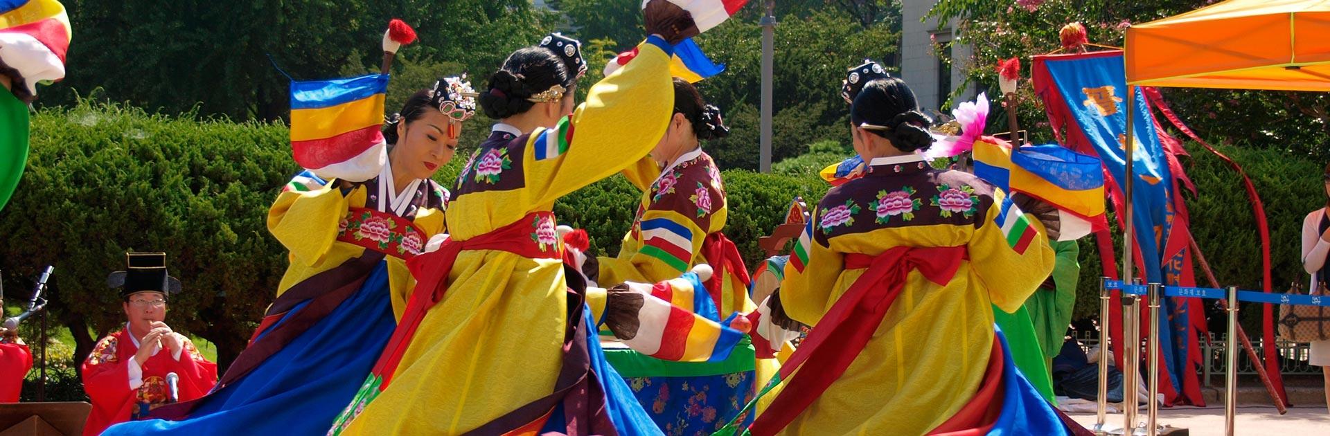 KR Corea del Sur al completo 13 días 2