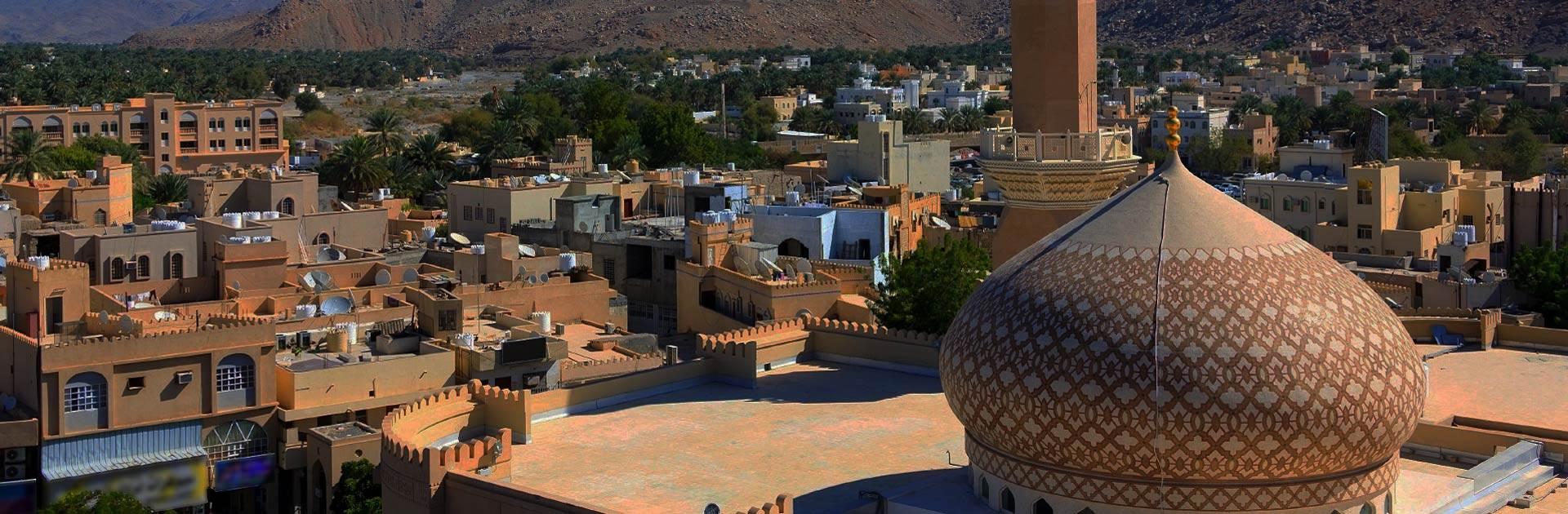 OM Atrévete con Omán 8 días 3