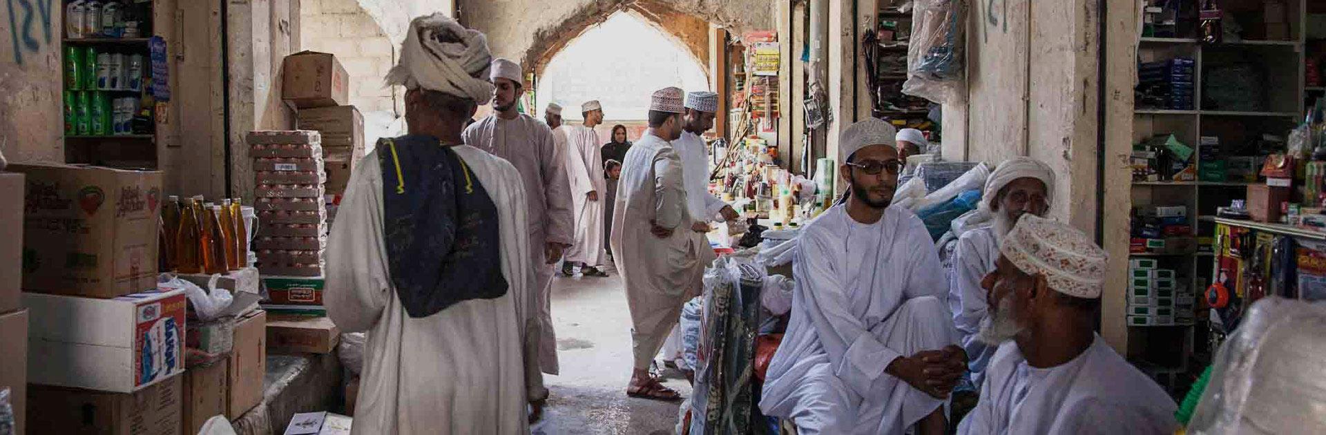 OM Atrévete con Omán 8 días 4