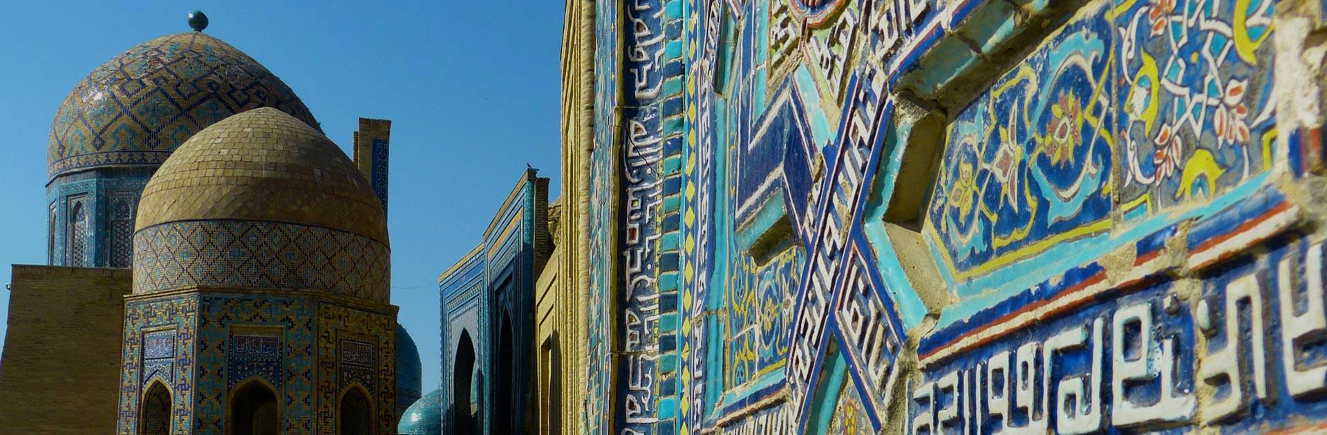 UZ Maravillas de Uzbekistán 11 días 4