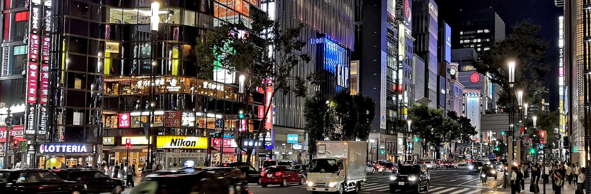 JP Estancia en Tokyo 8 días 2
