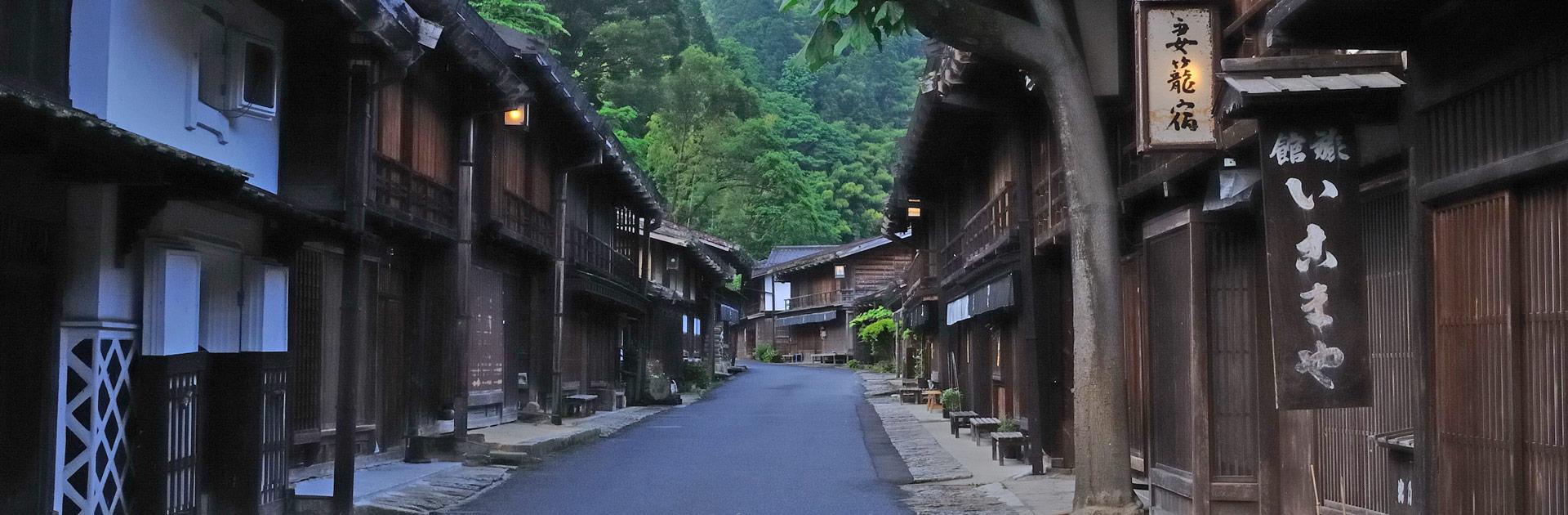 JP Tras la Ruta de Nakasendo 9 días 1