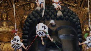 Japón Modernidad y Tradición 12 días 5