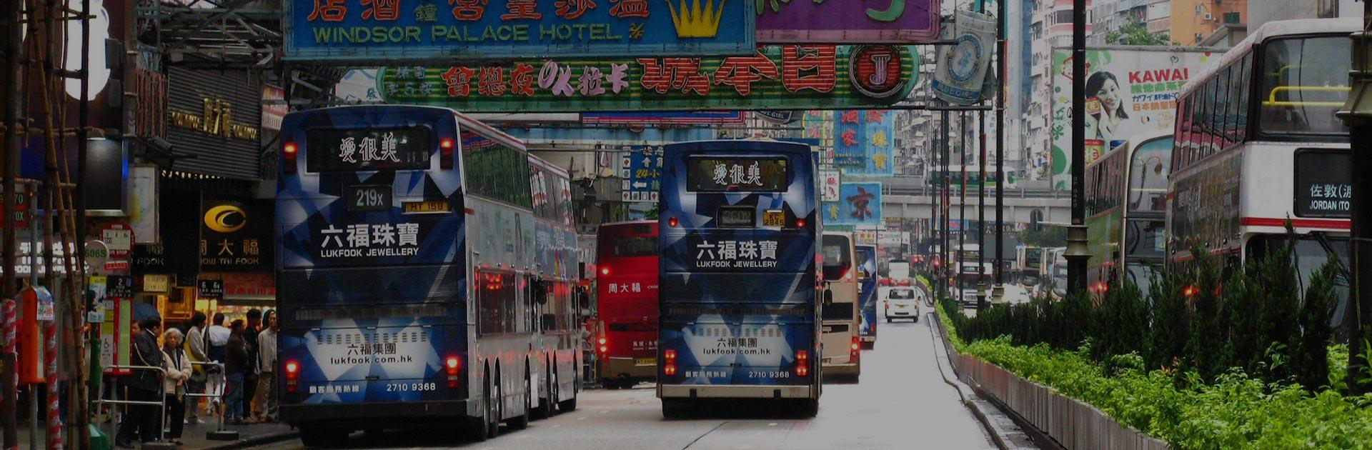 Japón y Hong Kong 11 días 6