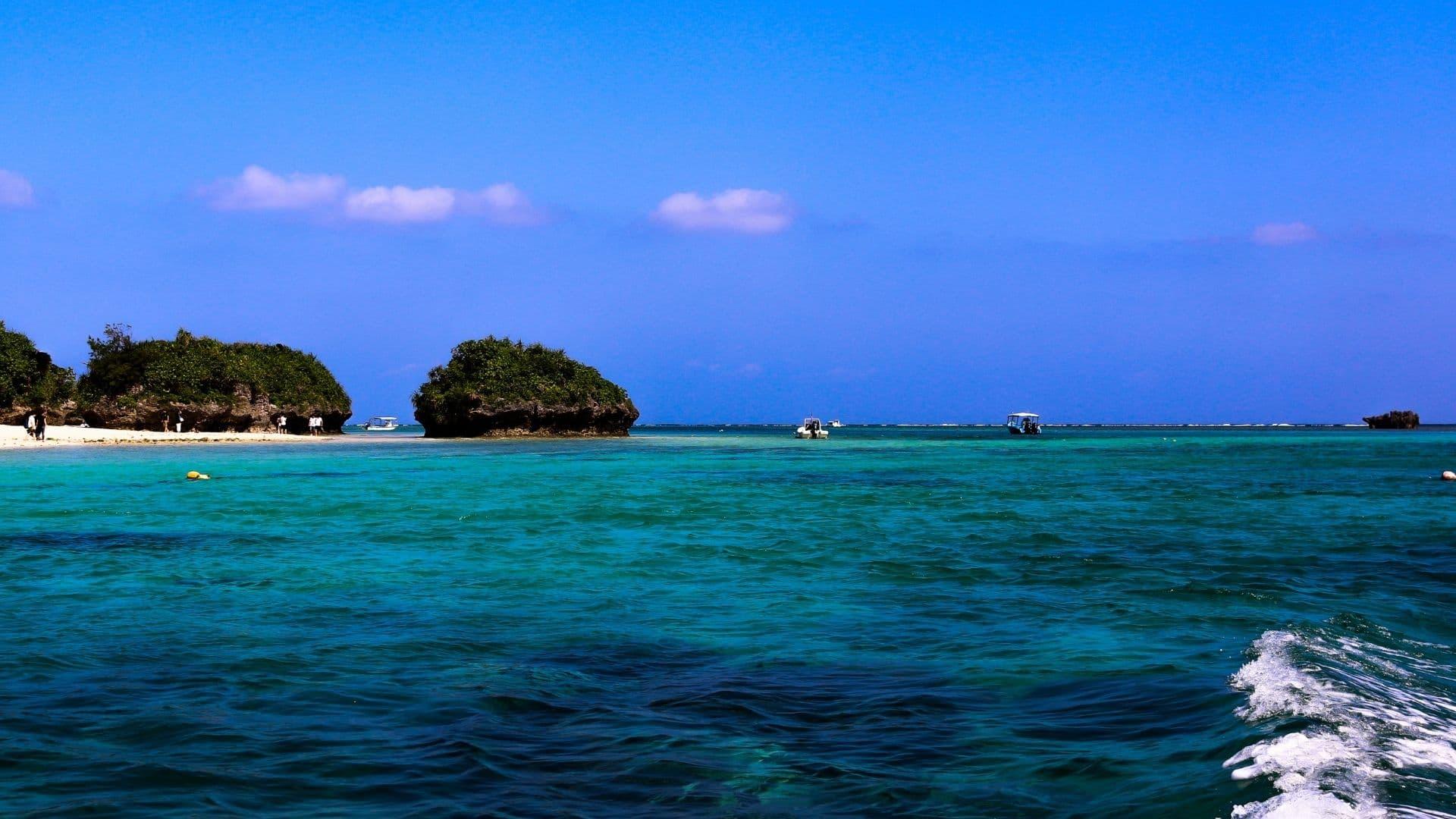 Si estás en Japón visita la prefectura de Okinawa para que conozcas una de las mejores playas de Asia