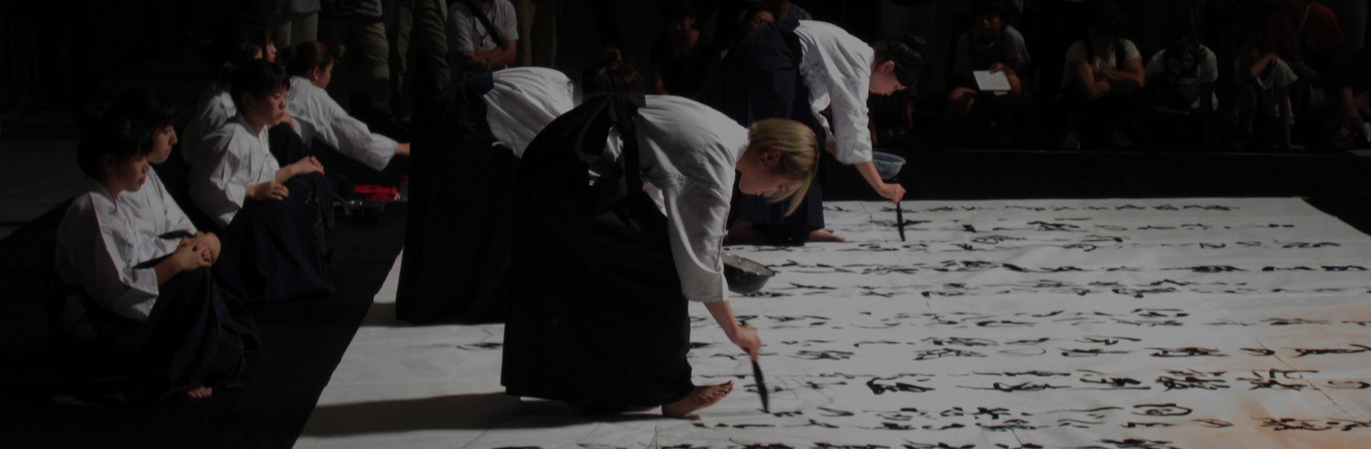 Lo Mejor de Japón Espiritual 15 días 7