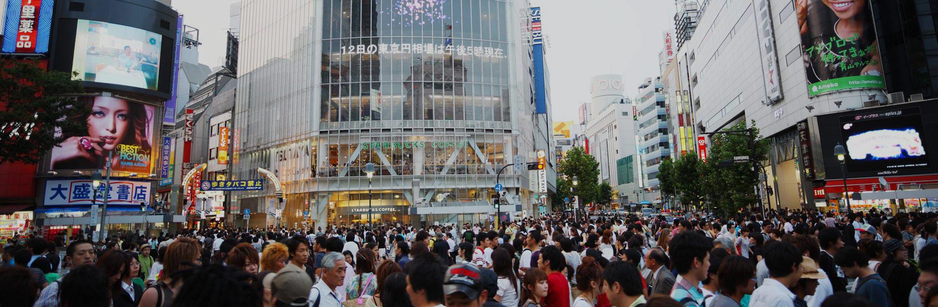 Semana Santa Konnichiwa Japón 8 días 3