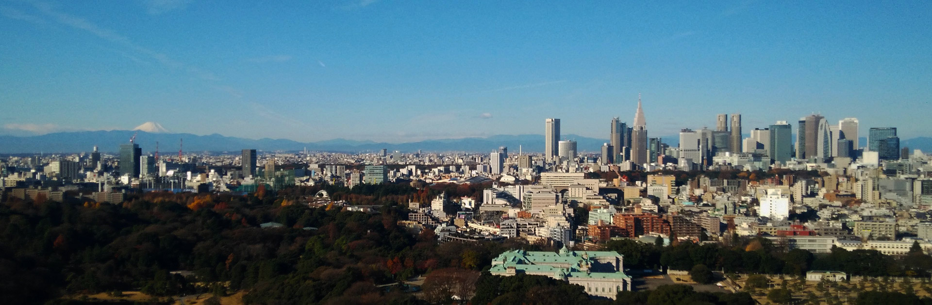 Japón con Hokkaido Tokyo y Sapporo 9 días 5