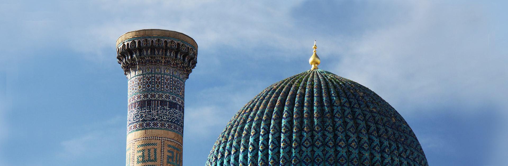 UZ Semana Santa Uzbekistán 9 días 5