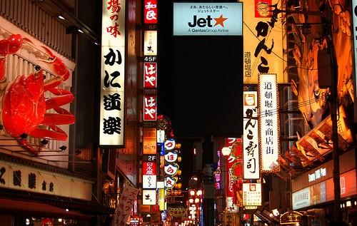 D?tonbori (???), Japón