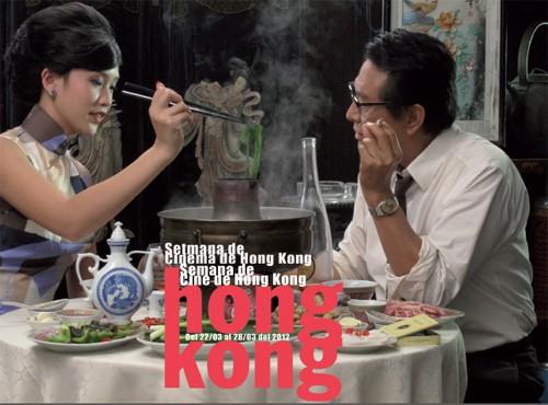 Semana de Cine de Hong Kong en Barcelona