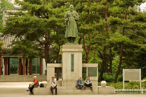 La grandeza de Seúl, Corea del Sur