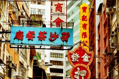 Tres templos de Hong Kong que no te puedes perder
