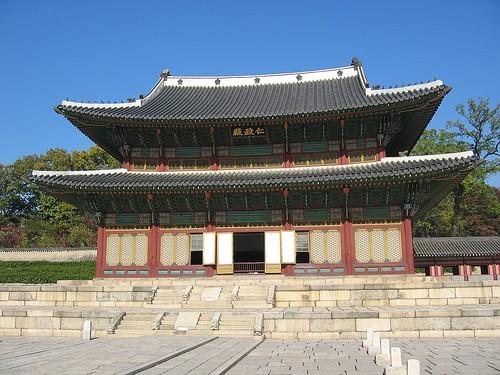 El Palacio del Este de Seúl, Corea del Sur