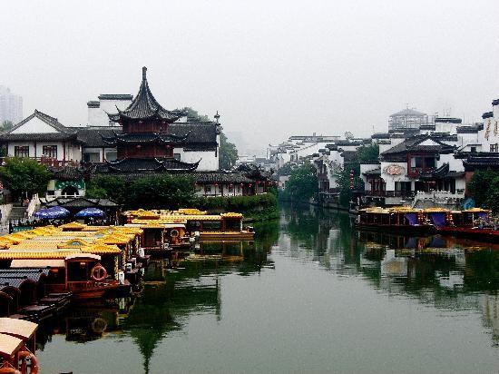 La belleza de Nanjing, China