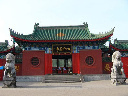 La ancestral capital china de Kaifeng