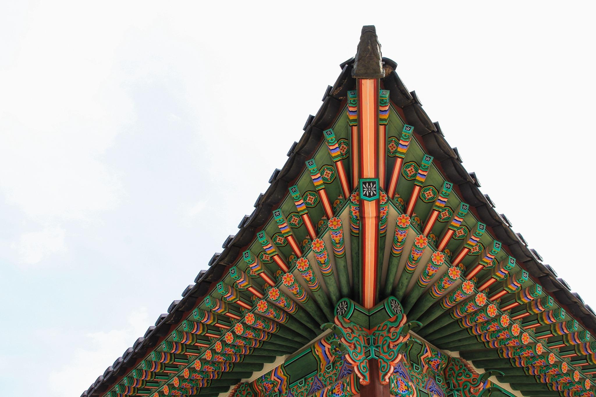 8 Curiosidades Surcoreanas