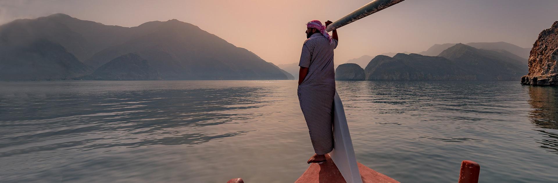AEOM Viaje Entre Emiratos 8 días 1 1