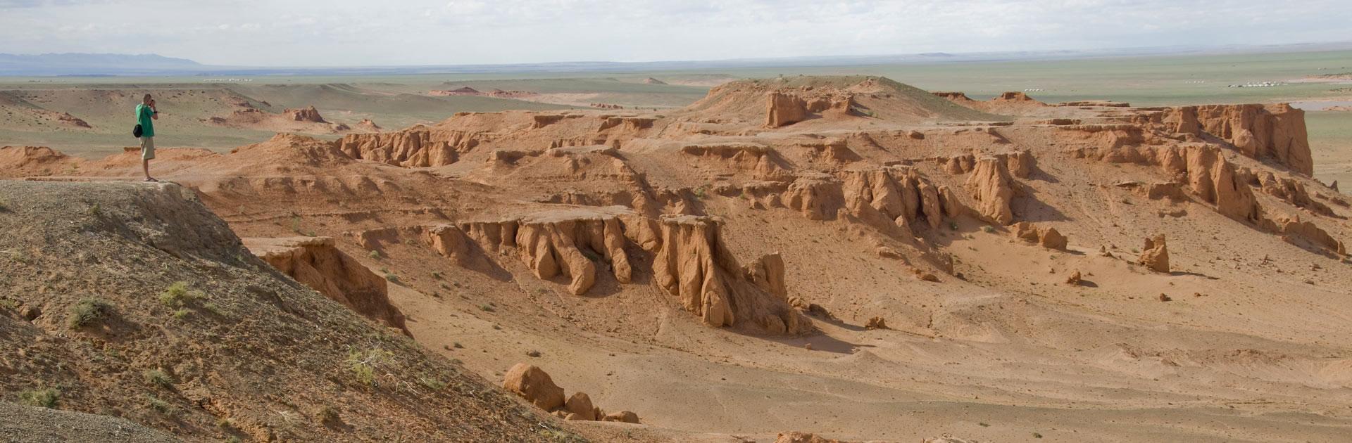 MN Mongolia Básico 9 días 2