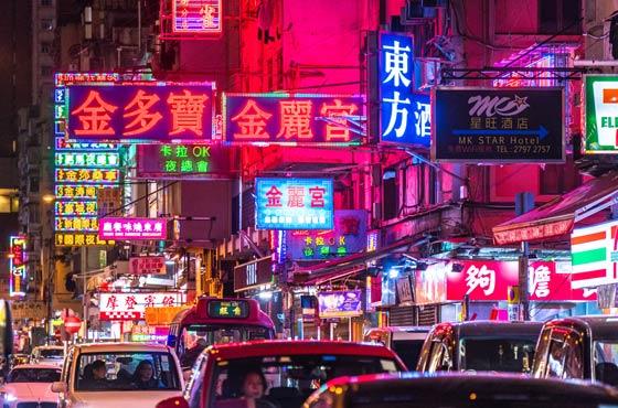 Guía de viaje a Hong Kong