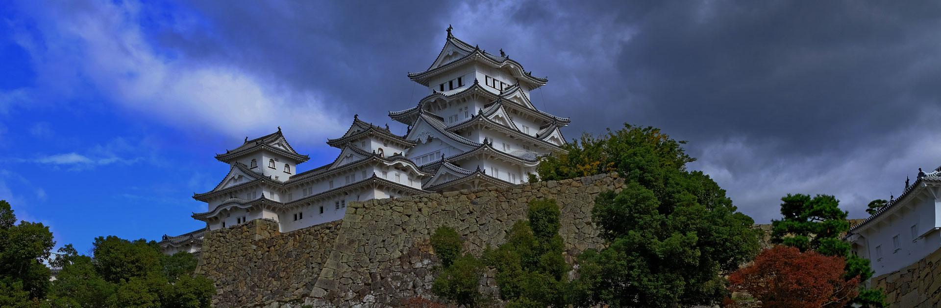 Japón Feudal 1