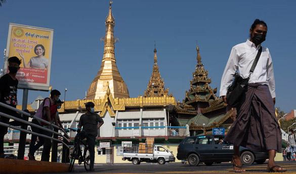 Visitar Yangon en tu viaje de novios