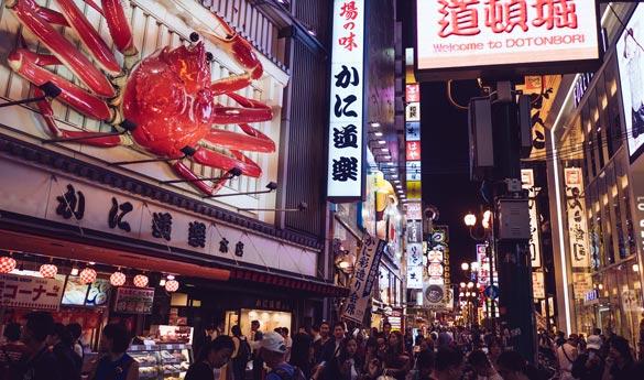 Viajar a Osaka Japon