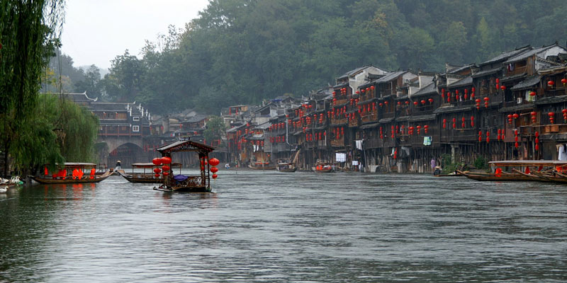 Conocer Fenghuang