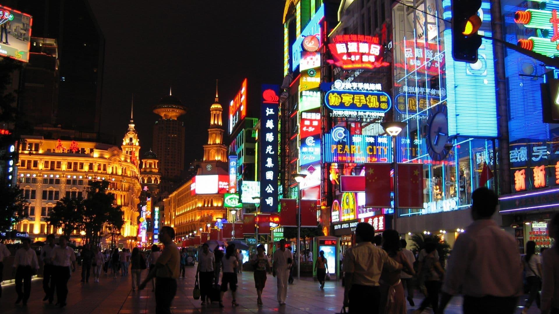 Vijar a china para hacer compras