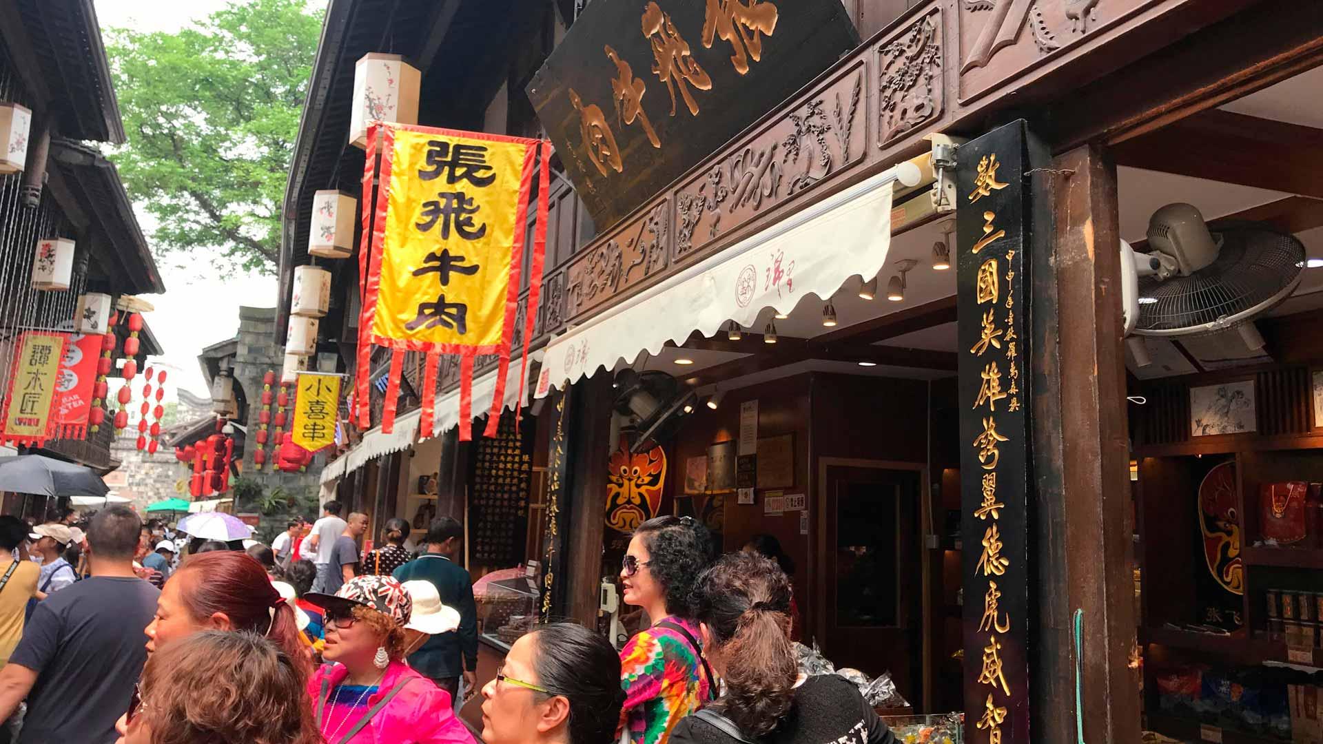 Chengdu es una ciudad cuyos orígenes se remontan al periodo anterior a Cristo